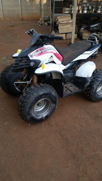 Aeon cobra revo 100 cc for sale