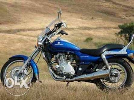 Avenger 200cc R15000 swop/swap