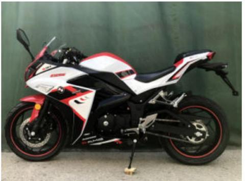 New 250cc motorcycles
